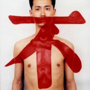 61 Qiu Zhijie, Tattoo Series, 1994