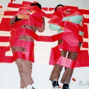 74 Qiu Zhijie, Position, 1993