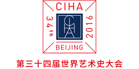 The 34th World Conference on Art History was held in CAFA