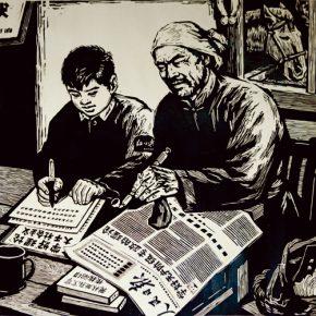 gao-zhenheng-grandpa-prepared-lectures-print