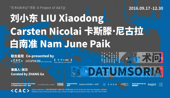 Poster of Datumsoria An Exhibition of Liu Xiaodong, Carsten Nicolai, and Nam June Paik