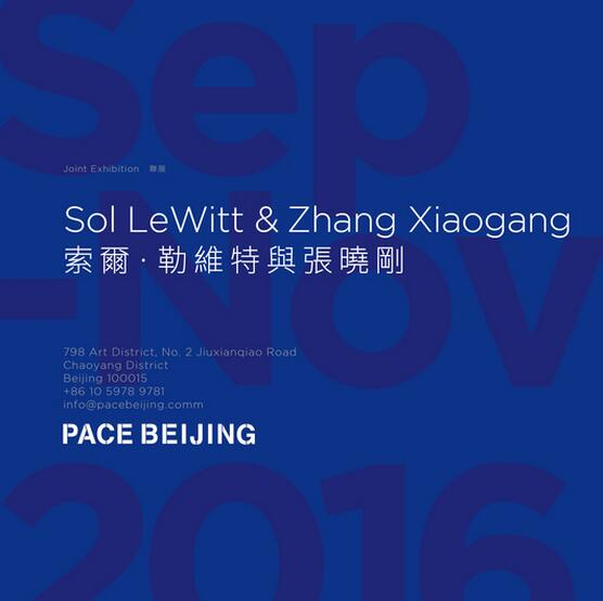 poster-of-sol-lewitt-and-zhang-xiaogang
