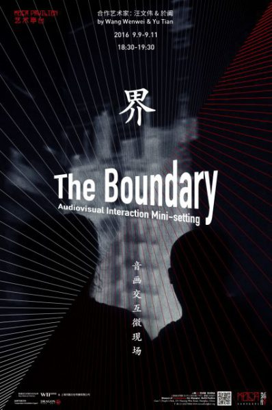 Poster of The Boundary