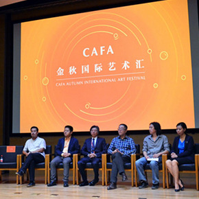 """CAFA Autumn International Art Festival"": CAFA starts 6 Art Projects"