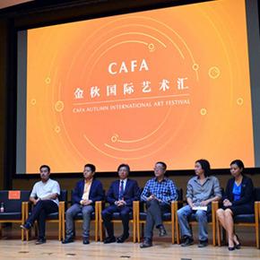 """CAFA Autumn International Art Festival"": CAFA starts 6 Art Projects"