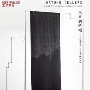 """London based artist Fabio Lattanzi Antinori will present his special project """"Fortune Tellers"""" at MoCA Pavilion"""