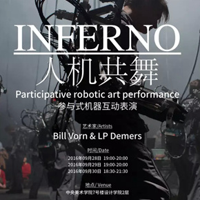 """Inferno: Participative Robotic Art Performance"" held at CAFA Art Museum arouses passionate debates"