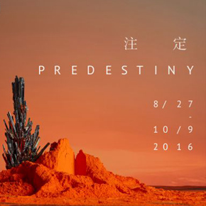 """Jiang Zhi's Solo Exhibition Entitled """"Predestiny"""" on Display at Magician Space"""