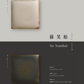 """Tina Keng Gallery presents """"Su Xiaobai 2014-2016"""" in Taipei"""