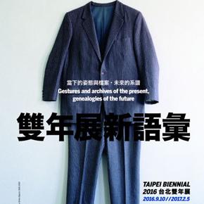 Taipei Fine Arts Museum announces Taipei Biennial 2016 opening September 10