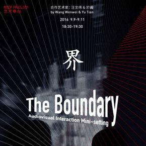 "MoCA Pavilion announces ""The Boundary Audiovisual Interaction Mini-setting"" in Shanghai"