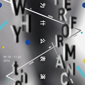"Ming Contemporary Art Museum presents the group exhibition entitled ""Why the Performance?"""
