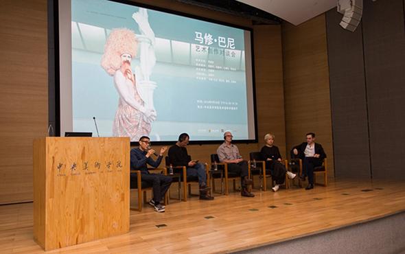 featured-image-of-symposium