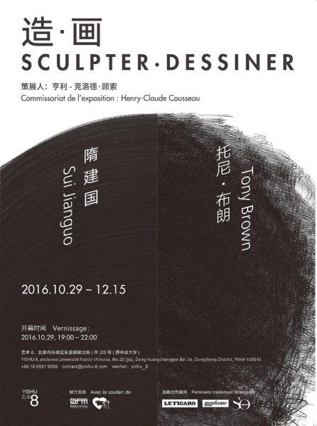 00-poster-of-sculpter-%c2%b7-dessiner
