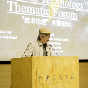 02-dean-of-the-school-of-design-cafa-song-xiewei-hosted-the-forum