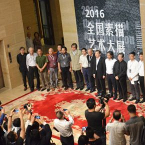 "05 View of the opening ceremony 290x290 - Gathering Nine Academies of Fine Arts: ""2016 National Exhibition of the Art of Drawing"""