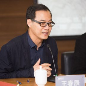 05 Wang Chunchen Host of the press conference Head of the Department of Curatorial Research of CAFA Art Museum 290x290 - CAFA launched a press conference to announce Anselm Kiefer Touring Exhibition will open on November 19