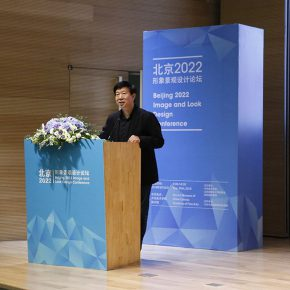 05 Wang Min, Associate Director of the Academic Committee at CAFA, the doctoral tutor, member of the AGI, and the former artistic director of the image and look design of the Organizing Committee of Beijing Olympic Games