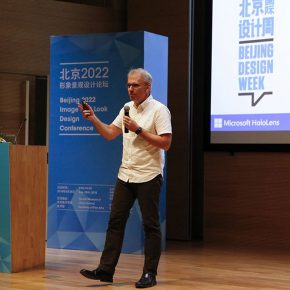 """06 Bernard Kress Microsoft Partner Optical Architect for Holographic Lenses 290x290 - CAFA Forum 丨Jointly we discuss the Beijing Olympic Winter Games: """"Beijing 2022 Image and Design Conference"""" was held in CAFA"""