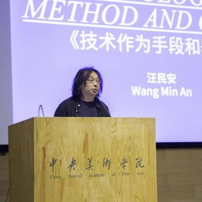 06-wang-minan-technology-as-method-and-organ