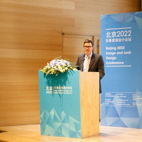 """08 Cédric Dtwyler Head of IOCs Image and Look 290x290 - CAFA Forum 丨Jointly we discuss the Beijing Olympic Winter Games: """"Beijing 2022 Image and Design Conference"""" was held in CAFA"""
