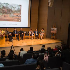 "08 View of the opening ceremony of the exhibition 290x290 - Working Notes: What is a ""Merry-Go-Round"" – The Exhibition to Commemorate the 110th Anniversary of Qin Xuanfu"
