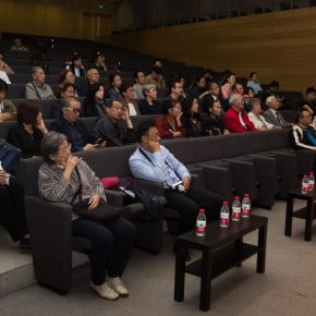 "09 View of the opening ceremony of the exhibition 290x290 - Working Notes: What is a ""Merry-Go-Round"" – The Exhibition to Commemorate the 110th Anniversary of Qin Xuanfu"