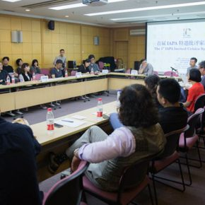 09-view-of-the-symposium-of-cafa
