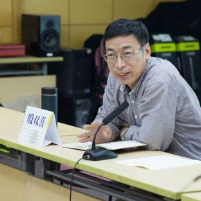 10-prof-yin-shuangxi-from-cafa-hosted-the-symposium