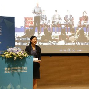 """12 Lin Cunzhen Deputy Dean of the School of Design CAFA Designer of the logo of Beijing 2022 Winter Olympics  290x290 - CAFA Forum 丨Jointly we discuss the Beijing Olympic Winter Games: """"Beijing 2022 Image and Design Conference"""" was held in CAFA"""