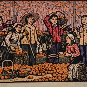 "16 Zhang Yuejun The Joy of Harvest chromatic woodblock print 42 × 56 cm 1964 the work by the graduate of the school collected by the CAFA Art Museum 290x290 - ""From Woodcut to Printmaking"" CAFA Art Museum Fifth Round of the Collection Series is unveiled"