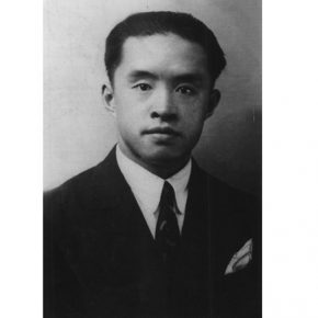 "21 in 1930 Portrait of Qin Xuanfu when he was at 24 in France 290x290 - Working Notes: What is a ""Merry-Go-Round"" – The Exhibition to Commemorate the 110th Anniversary of Qin Xuanfu"