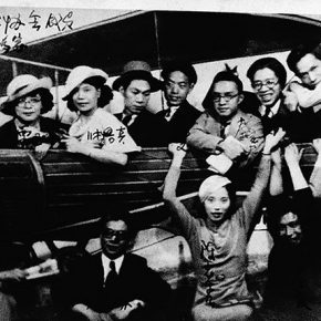 "22 In 1933 Group Photo of Association of Chinese Students Studying in France 290x290 - Working Notes: What is a ""Merry-Go-Round"" – The Exhibition to Commemorate the 110th Anniversary of Qin Xuanfu"