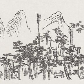 35-xu-bing-mustard-seed-garden-landscape-scroll-details