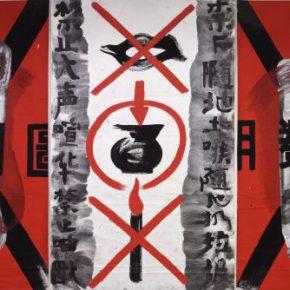 "Exhibits of Gu Wenda Journey to the West 10 290x290 - Shanghai 21st Minsheng Art Museum presents ""Gu Wenda: Journey to the West"" in Shanghai"