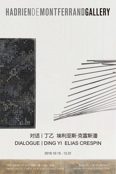 poster-of-dialogue-ding-yi-and-elias-crespin