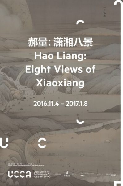poster-of-hao-liang-eight-views-of-xiaoxiang