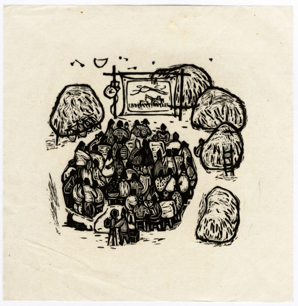 Xu Bing, Harvest's End, 1982; print, 14.6x15.3cm; Courtesy of the artist
