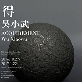 C-Space presents the solo exhibition of Wu Xiaowu opening on October 29