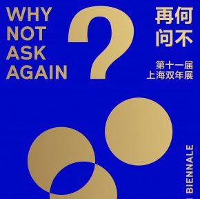 Why Not Ask Again: The 11th Shanghai Biennale announces its opening on November 12