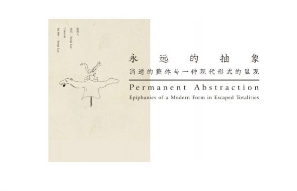00-poster-of-permanent-abstraction-epiphanies-of-a-modern-form-in-escaped-totalities