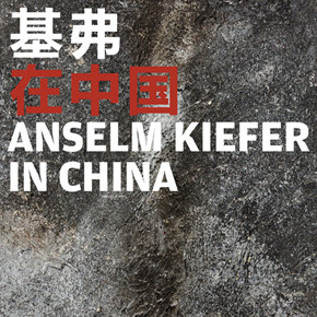 Anselm Kiefer in China: Unveiled as scheduled though it experienced twists and turns