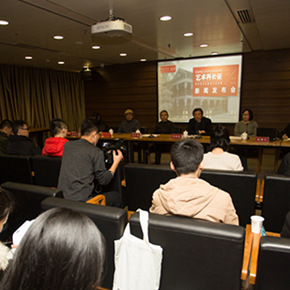 "Relay Series of Exhibition ""Long March of Art"" Launched a Press Conference to Announce Its Debuting at the NAMoC in Dec."