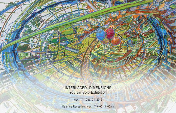 02-poster-of-interlanced-dimensions