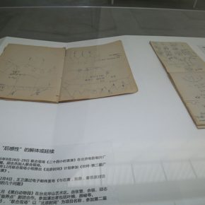 03-documents-on-post-sense-sensibility-are-on-display-at-the-exhibition