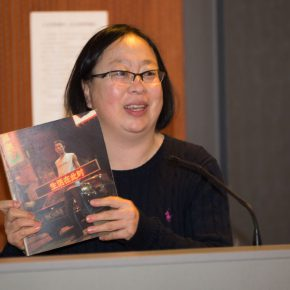 03 Prof. Song Xiaoxia from CAFA  290x290 - CAFA Lecture丨Fan Di'an: Cultural Consciousness • Cultural China – A Study of Contemporary Art from a Global Perspective