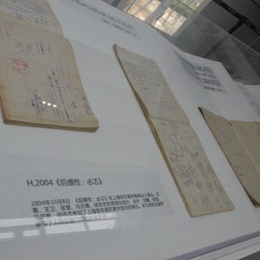 04-documents-on-post-sense-sensibility-are-on-display-at-the-exhibition