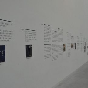 05-documents-on-post-sense-sensibility-are-on-display-at-the-exhibition