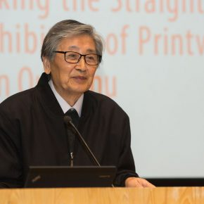 """05 Prof. Tan Quanshu from CAFA delivered a speech  290x290 - """"An Exhibition of Prints donated by Tan Quanshu"""" commenced: Leading People to """"Take the Straight Road"""" of Art"""