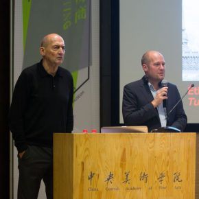 "05 View of the lecture  290x290 - CAFA Lecture丨Chief Architect of OMA Rem Koolhaas Talked About ""Countryside"""